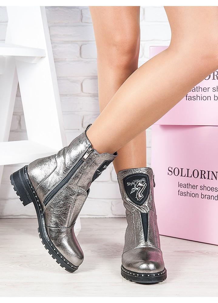 Ботинки шкірянi Софі 6777-28